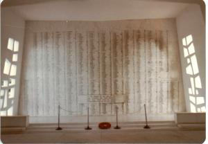 USS Arizona Memorial Wall of Names