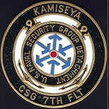 CSG 7th Flt, Kamiseya