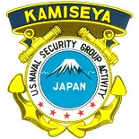 US Naval Security Group Activity, Kamiseya, Japan