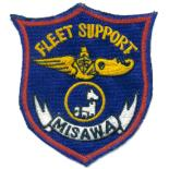 Misawa 55 Division Fleet Support