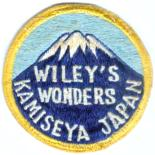 Wiley's Wonders, Kamiseya