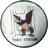 Torii Station - SNEAKY