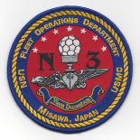 Fleet Operations Dept (N3), Misawa