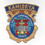 US Naval Communications KamiSeya